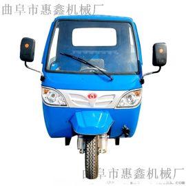 载重爬坡能力强的三轮车-18马力建筑用三轮车