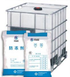 水泥防冻剂价格|河南混凝土外加剂厂家