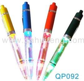 发光圆珠笔七彩灯笔