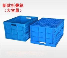 带轮仓库笼塑料周转箱 塑料折叠箱折叠周转箱