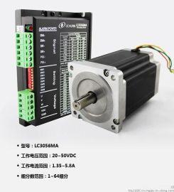 LC3056MA力川三相57步进驱动DC50V/5.6A适配三相57步进电机