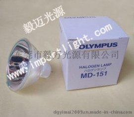 OLYMPUS MD-151 JCM 15V-150W FP奥林巴斯胃镜灯泡