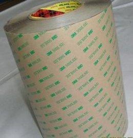 鑫瑞寶 3m耐高溫雙面膠