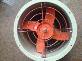 厂家直销960r/min 7.5KW防爆轴流式通风机BT35-11-11.2#