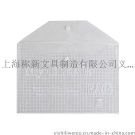 批发 A4透明PP按扣文件袋20丝 PVC纽扣网格资料袋 防水W863