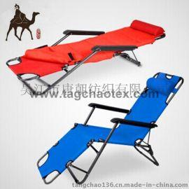 RPET沙滩椅面料 再生涤纶300D牛津布