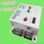 AEG MS10H智能数字电能表