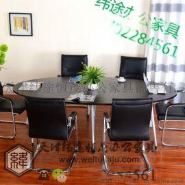 天津市培训桌折叠桌价格