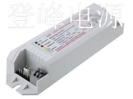 集成一體化應急電源、數位化應急電源、多功能LED應急電源
