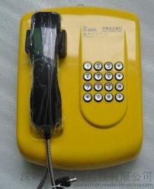 電話銀行熱線諮詢電話機ATM自助銀行專用電話