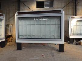 南京阅报栏灯箱制作厂家