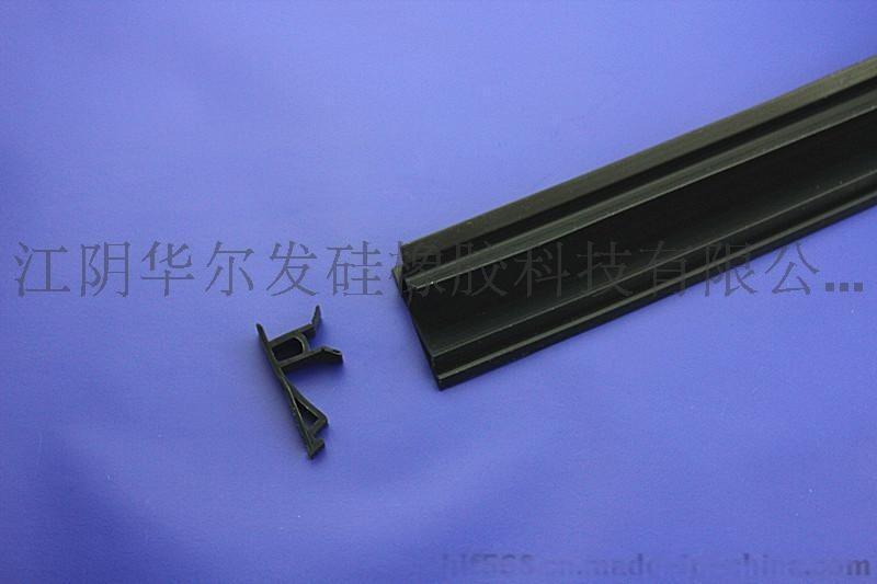 矽橡膠K型密封條