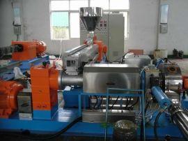 供应高填充母料造粒机