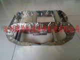 沧州德厚专业生产协鸿HCMC18机床钢铝穿线拖链