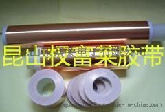 双导导电铜箔胶带