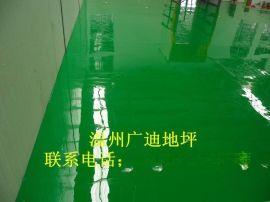 """""""温州环氧树脂地板工程""""施工防静电地板"""