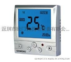 遥控空调风机盘管温控面板开关
