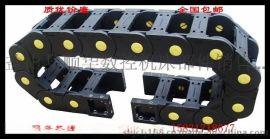 顺华系列 工程塑料拖链、耐酸碱、高韧性,量大从优