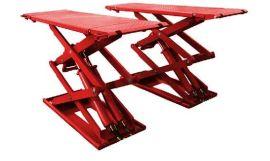 厂家直销  华宇牌  举升机 升降机 剪式举升机 举升平台 超薄式小剪举升机