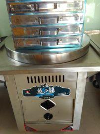 和鑫节能型4抽蒸肠粉机器