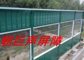 上海声屏障、无锡公路声屏障、苏州住宅小区声屏障、上海公路隔音墙、无锡工厂声屏障、苏州道路声屏障