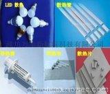 尼龍PA導熱劑,改性塑料導熱劑