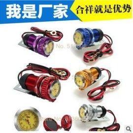 摩托车防水手机充电器 铝合金材质 带表USB车充
