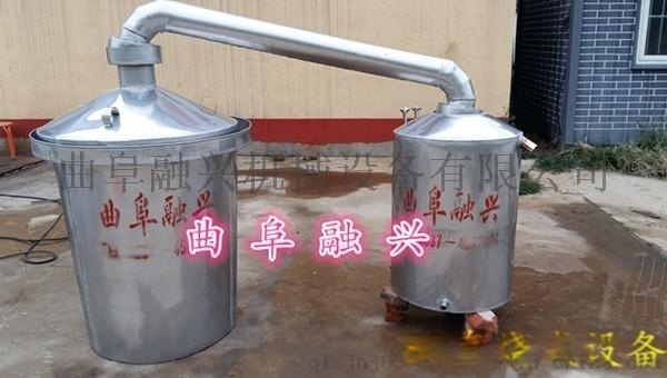 六安蒸汽式大型釀酒設備五糧大麴釀酒設備供應