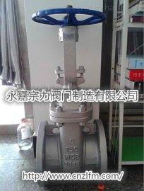 Z41H-150LB24寸美标碳钢法兰闸阀150LB