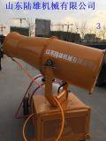 济南【除尘雾炮作用】防霾扬尘,电机移动式风送喷雾机生产厂家
