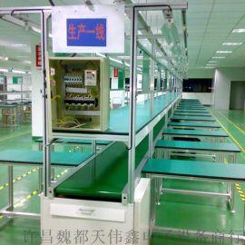 电子组装生产线 流水作业独立台流水线