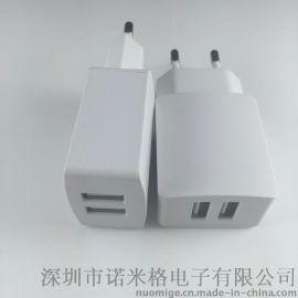 5V2A双USB口充电头适配器 适用于苹果三星小米墙充旅行充
