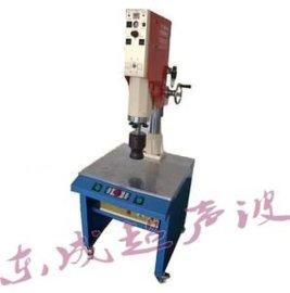 临沂塑料水龙头超声波焊接机