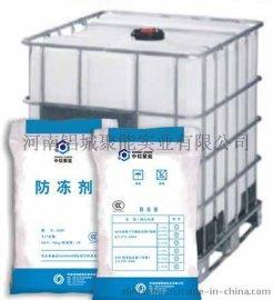 AFA混凝土早强防冻剂|水泥砂浆负温添加剂