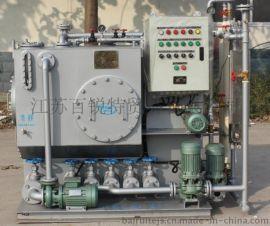 WCMBR-10/20/30人船用生活污水處理裝置新標準CCS證書污水處理裝置包調試 一年質保