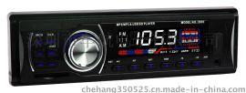 汽车音响 车载MP3 插卡机 U盘机 读卡机 录音机播放器12V/24V