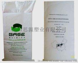 25kg食品添加剂牛皮纸袋 食品级牛皮纸复合袋