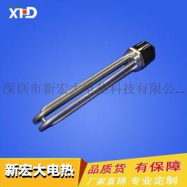 高温模温机电加热管/不锈钢电热管/螺纹头发热管