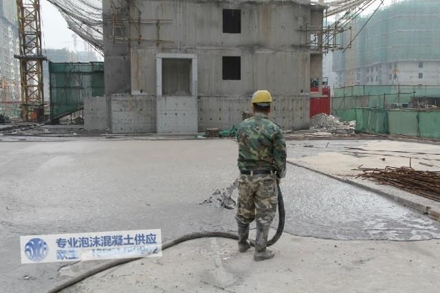 廣州碧宸,現澆泡沫混凝土,泡沫混凝土工程施工