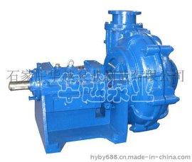石家庄工业泵厂 ZJG渣浆泵 压滤机专用泵