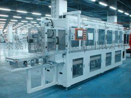 供应浙江精密冲压行业多槽超声波清洗机 生产线 自动清洗设备