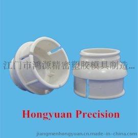 中山珠海江門提供塑膠燈飾燈座模具與注塑  塑膠模具注塑開模加工