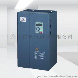 上海正传高性能通用矢量变频器45KW重载三相380V电机调速器