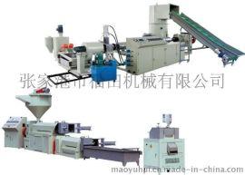 福田机械PP/PE薄膜,编织袋造粒