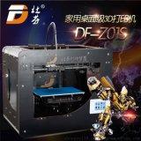 杜芬diy高精度3D打印机 FDM家用3D打印机桌面级整机 精准3D打印机