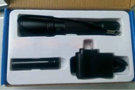 HBD702高能强光防爆手电