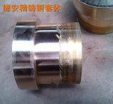 鋁青銅大型銅套加工訂製廠家德安安防小席
