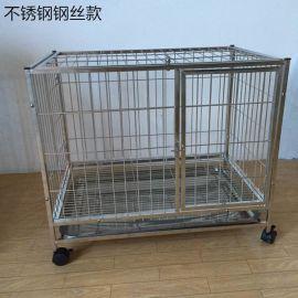 不锈钢宠物笼子猫狗笼子厂家直销
