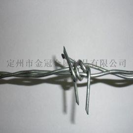 金冠 镀锌刺绳 包塑刺绳 防盗刺铁丝网