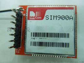 GSM 短信 GPRS 通讯 自弹卡槽 SIM900A 模块 转接 **体积